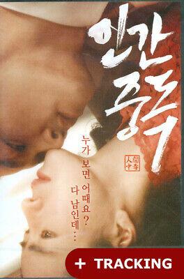 Obsessed - DVD (Korean) / used