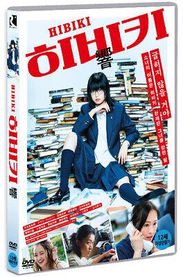Hibiki .DVD