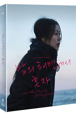 On The Beach At Night Alone (Korean, 2017, Blu-ray) Full Slip Limited Edition
