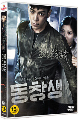 Commitment .DVD (Korean) / used