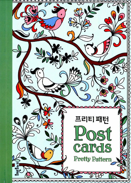 Coloring Books For Adult Relaxation DIY Postcards Set With