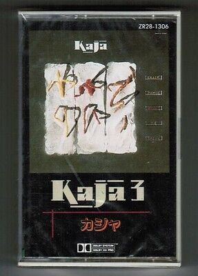 Sealed! KAJA(KAJAGOOGOO) Crazy Peoples Right To JAPAN CASSETTE ZR28-1306 Limahl