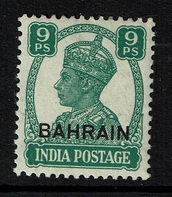 Bahrain SG# 40, Mint Very Lightly Hinged - Lot 021217