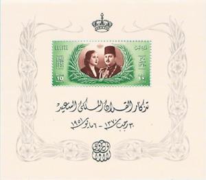 Collection de timbres de l'Égypte