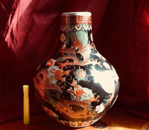 Chinese Vase Chinois — Mint Condition Parfaite