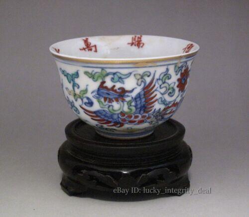 Lovely Chinese Old Gilt Dou-cai Phoenix Porcelain Teacup Mark