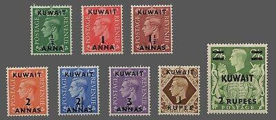 KUWAIT Sc. #72-77 //79, 80 MH Overprints  under  'BRITISH POSTAL ADMIN.'  1948-49
