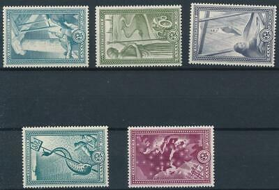 [1764] Greece 1951 good lot very fine MNH stamps