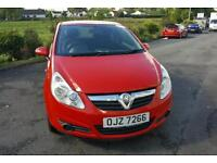 2009 VAUXHALL CORSA 1.2 ACTIVE 43000 MILES ONE LADY OWNER.