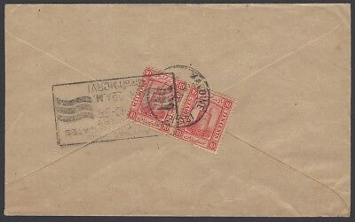 Maldive Islands 1909 10c pair on late use 1955 cover to Morvi India