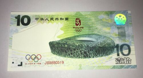 10th anniversary of the Beijing Olympic Games,Commemorative Banknote 1pcs X07