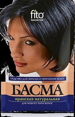 Basma 25 g natürliche Haarfarbe  Haarfarbe Henna Басма Хна
