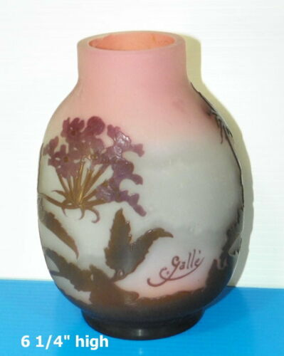 """GALLE Frosted SATIN Art GLASS Vase 6 1/4"""" High"""