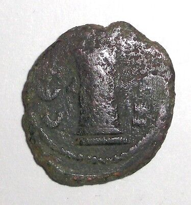 Ancient Roman Empire Provincial, Bronze Coin