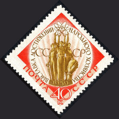 Russia 2236, MNH. All-Union Economic Exhibition. Atom symbol, 1959