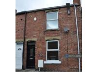 2 bedroom house in William Street, Chopwell, Newcastle Upon Tyne, NE17 (2 bed)