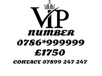 VIP GOLD MOBILE NUMBER 786999999