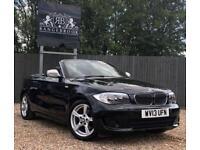 2013 13 BMW 1 SERIES 2.0 120D EXCLUSIVE EDITION 2DR DIESEL