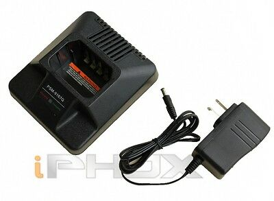 Rapid Charger for Motorola HNN8148 P110, P1225, GP300, GP350, GP88 GTX etc.. Buy it now for 19.5