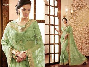Anarkali Suits Saree Indian & Pakistani Salwar Kameez