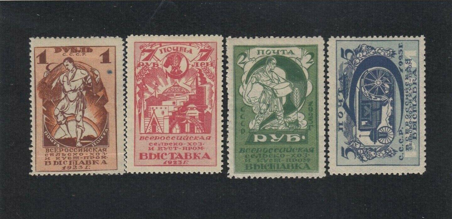 Russia 1923 Zagor. 5-8 Exhibition Of Agriculture Scott 246-249 MHOG - $49.95