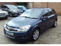 Vauxhall astra 2008 model drives real good clean cheap