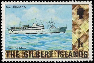 "GILBERT ISLANDS 269 (SG23) - Cultural Heritage ""M.V. Teraaka""  (pa88594)"