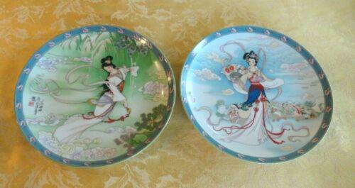 Set of 2 Imperial Jindezheng China Porcelain  Legends of the West Lake Plates