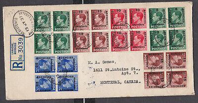 GB  KE8 French & Morocco Blocks Used Larache Registered Cover
