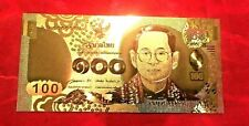 GOLD BANKNOTE THAILAND 50 BAHT  24K GOLD COLOURED3D NOVELTY NOTE LIMITED EDITION