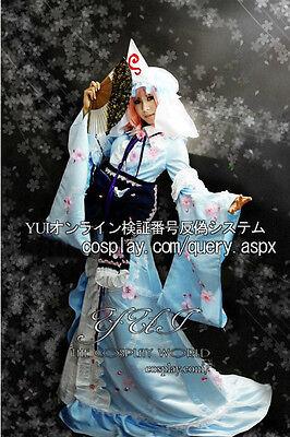 Touhou Project Saigyouji Yuyuko Fantasy Kaleidoscope cosplay Kostüme - Touhou Project Saigyouji Yuyuko Cosplay Kostüm