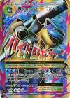 Blastoise EX Pokémon Individual Cards