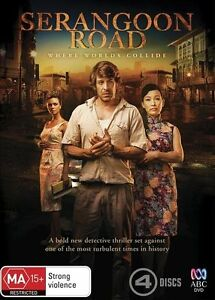 Serangoon Road : NEW DVD