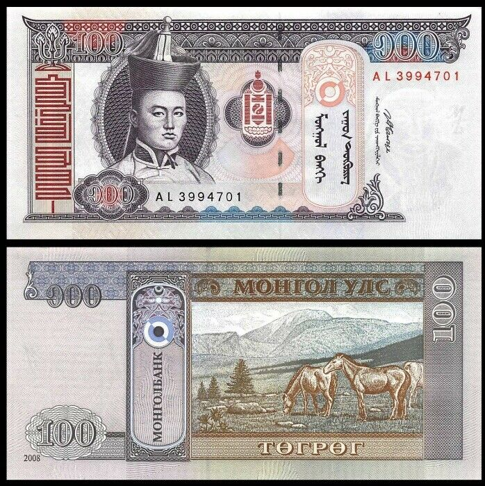 MONGOLIA 100 Tugrik, 2008-2014, P-65, Sukhbataar/Horses, UNC World Currency
