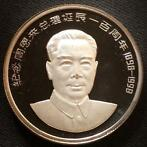 Chine. Silver Medallion (1 Oz, Ag.999), 1998 the 100th Birth