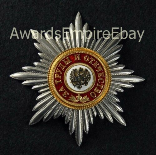 Imperial Star of the Order of St. Alexander Nevsky ray type for Gentiles /copy
