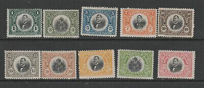 Haiti 1914 Un Issued Set Mint