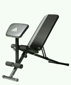 adidas Essential Pro Utility Adjustable Folding Flat Decline Incline Bench