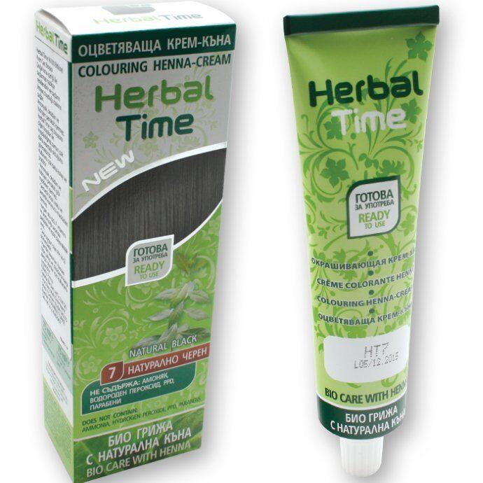 100% Bio Henna schwarz Haarfarbe Creme Color Pflanzen Naturhaarfärbemittel