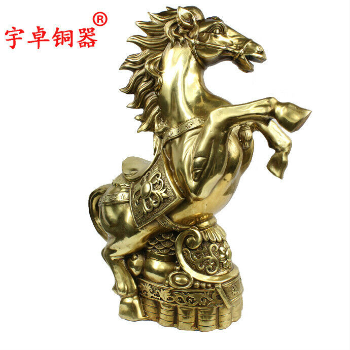 39 cm Brass Chinese Zodiac Animal Wealth Fengshui Beast Horse equine Sculpture