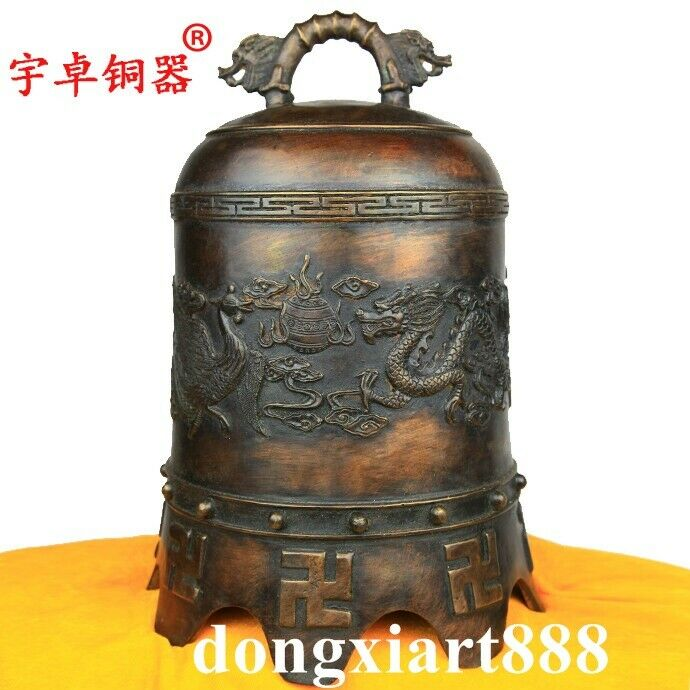 32 cm Chinese Temple auspicious Pure Bronze Dragon phoenix Hang Buddha bell tone