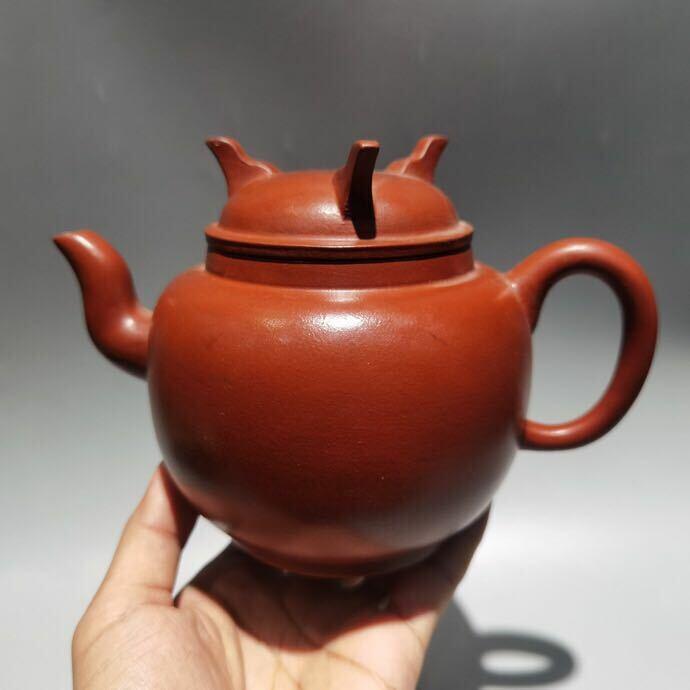 Collectibles Yixing Zisha Clay Teapot Handmade Tea Pot 450ml ZSA126