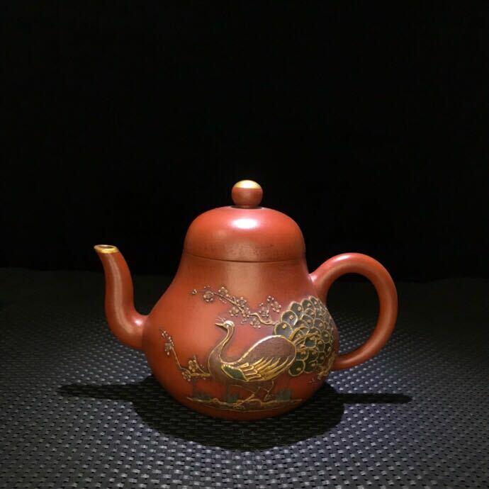 Collectibles Yixing Zisha Clay Teapot Handmade Peacock Tea pot 420ml ZSH189