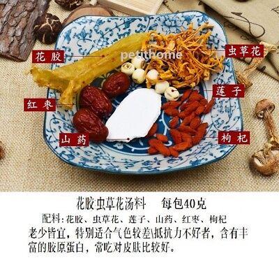 花胶虫草花汤料 5 Bags Tuckahoe Traditional Chinese Medicine China Soup Material