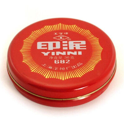 Red Calligraphy Ink 36g Round China Yinni Paste Stamp Art Crafts Supply - Calligraphy Supplies