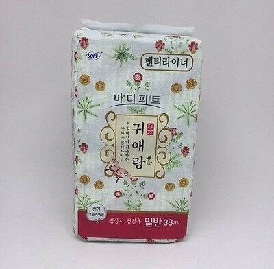 [SOFY] BODYFIT GUIERANG Herbal Sanitary Pad 38EAX2pack 155mm FOR WOMAN  K-BEAUTY
