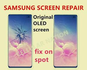 Lowest price SAMSUNG screen S8 S8+ NOTE8 NOTE9 S10+S10 S9 S8 S7 A70 A50 A20(2019) NOTE5 A8, iPhone X iPhone7, iphone8