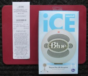"BNiB ...... SnowBall ......... MICROPHONE ........ ""Ice Edition"""