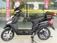 ELECTRIC EAPC - BIKE - MOPED - SCOOTER 48V 250W RIDE FROM 14