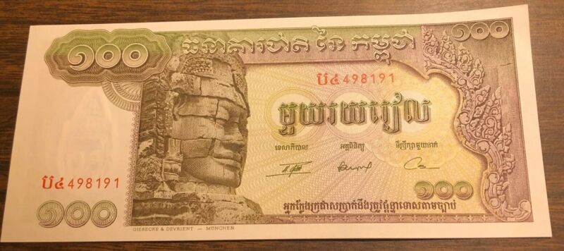 Choice Uncirculated Cambodia Currency 100 Riels Large Note